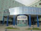 10-ая Городская Поликлиника