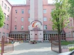 16-ая Городская Детская Поликлиника