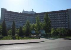 10-ая Городская Клиническая Больница