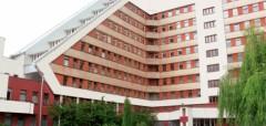 Больница Брестская городская больница №1