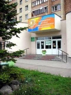 1-я городская детская клиническая стоматологическая поликлиника