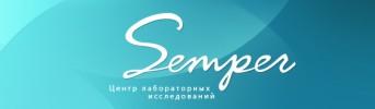 Медицинская лаборатория Semper