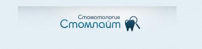 Стоматология СтомЛайт