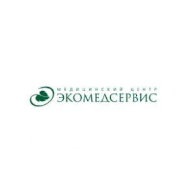 Медицинский центр Экомедсервис