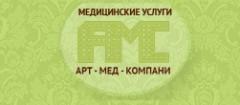 Медицинский центр Арт-Мед-Компани