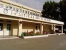 1-ая Городская Детская Поликлиника